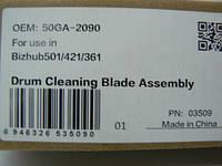 Drum Cleaning Blade bizhub 360/420/421/500/501, не оригинал