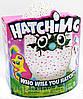 Интерактивный питомец Hatching Pet Egg (от Ферби) Хатчинг в Яйце вылупится у Вас в руках