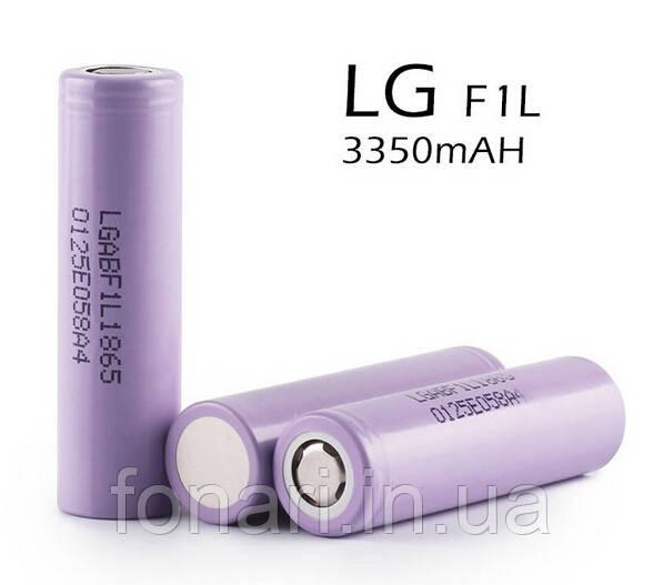 Аккумулятор LG F1L 3350mah 18650 (INR18650 F1L)  (без платы защиты)