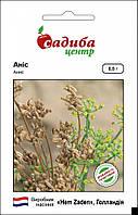 Насіння Анісу (0.5г) Садиба Центр