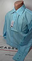 Мужская рубашка приталенная FERRERO GIZZI (размеры S.M,L,XL)