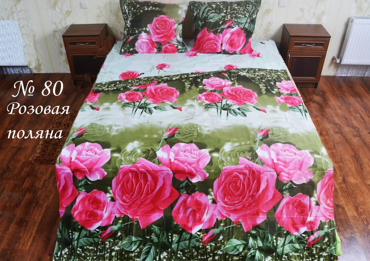 Сімейна постільна білизна бязь голд - Галявина троянд