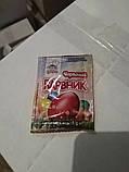Червоний барвник для яєць 5г, фото 2