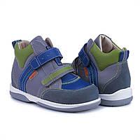 Memo Polo Junior Серый Синий Зеленый - Ортопедические кроссовки для детей 29