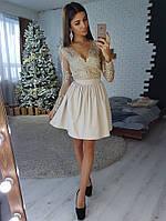 1717829573f Бежевое платье с пышной юбкой и кружевным верхом