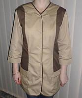 """Куртка женская """"Лора"""", одежда для обслуживающего персонала"""