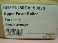 Upper Fuser Roller bizhub 360/420/421 не оригинал
