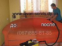 Химчистка мягкой мебели Днепропетровск Чистка мягкой мебели ,диванов, матрасов Днепр.