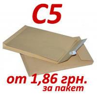 Пакет курьерский и почтовый с расширением С5 (А5)