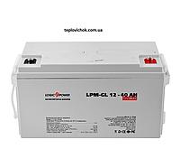 Акумулятор гелевий LogicPower  LPM-GL 12V 40AH, фото 1