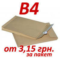 Пакет курьерский и почтовый с расширением В4