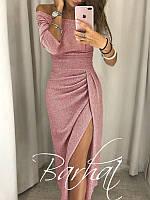 275e78a19d3 Вечернее Платье с Разрезом Люрекс — в Категории