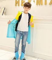 Детский дождевик с местом под рюкзак. Желто-голубой, фото 1