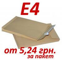 Пакет курьерский и почтовый с расширением Е4