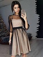 9d18635059d Мини-платья в Украине. Сравнить цены