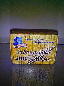 "Зубочистка ""Шпажка"" 150шт"