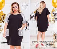 84625613fa17924 Платье от производителя минова оптом в Украине. Сравнить цены ...