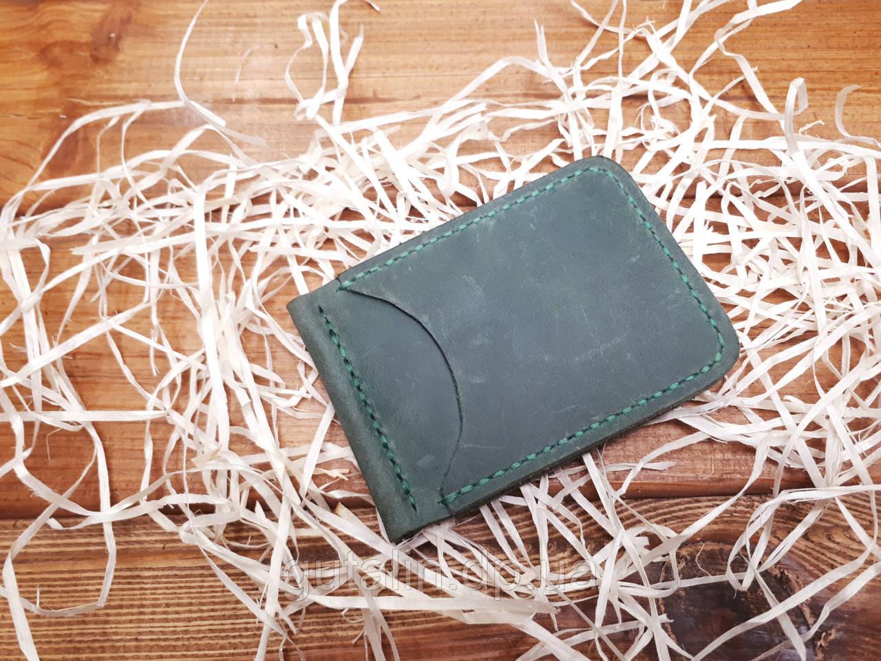 Зажим для денег из натуральной кожи ручной работы цвет зеленый