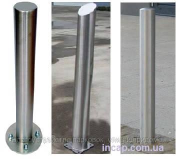 тротуарный столбик из нержавеющей стали для ограждения парковки
