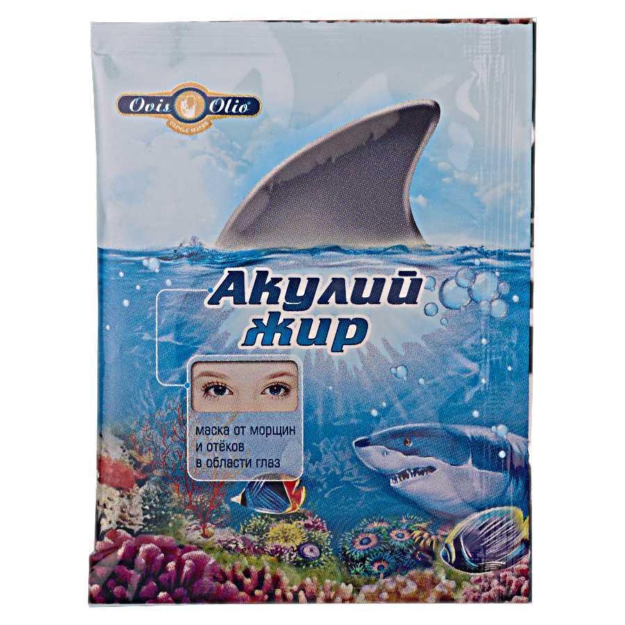 Маска от морщин и отёков в области глаз Спецмазь Акулий жир 20мл (4640006301594)