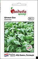 Насіння шпинату Боа (200шт) Садиба Центр