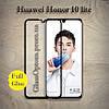 Защитное стекло 2.5D на весь экран (с клеем по всей поверхности) для Huawei Honor 10 lite цвет Черный