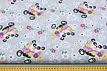 """Ткань хлопковая """"Панда с букетом"""" на сером (№1817а), фото 2"""