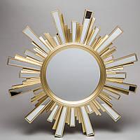 """Оригинальное зеркало """"Солнце"""" в золотистой рамке, 57см*57см.*2см."""