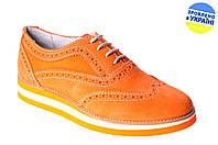 Женские броги  beppi 2125133 оранжевые   весенние
