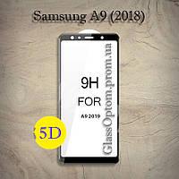 Защитное стекло 5D Full Coverage для Smasung Galaxy A9 (2018) цвет Черный
