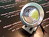 Алюминиевый водонепроницаемый фонарь 8W COB LED с линзой (серебристый), фото 3