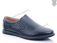 Туфли детские KANGFU С1292-2 (36-41) - купить оптом на 7км в одессе
