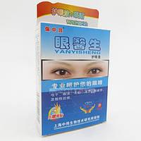 Глазные капли Яньшенг для глаз с витамином B6 15мл (+салфетка)
