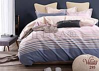 Комплект постельного белья сатин твил 295