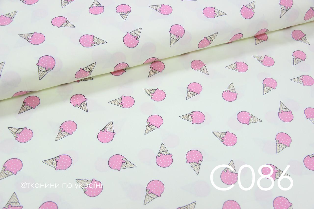Ткань сатин Мороженное розовое