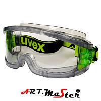 Закрытые защитные очки с прозрачной линзой ARTMASGogle UVEX 8c1544eb799e9