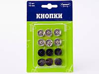 Кнопки швейные 15 мм 12 шт./уп.