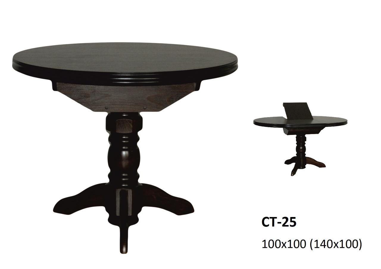 Стол обеденный СТ-25 Скиф