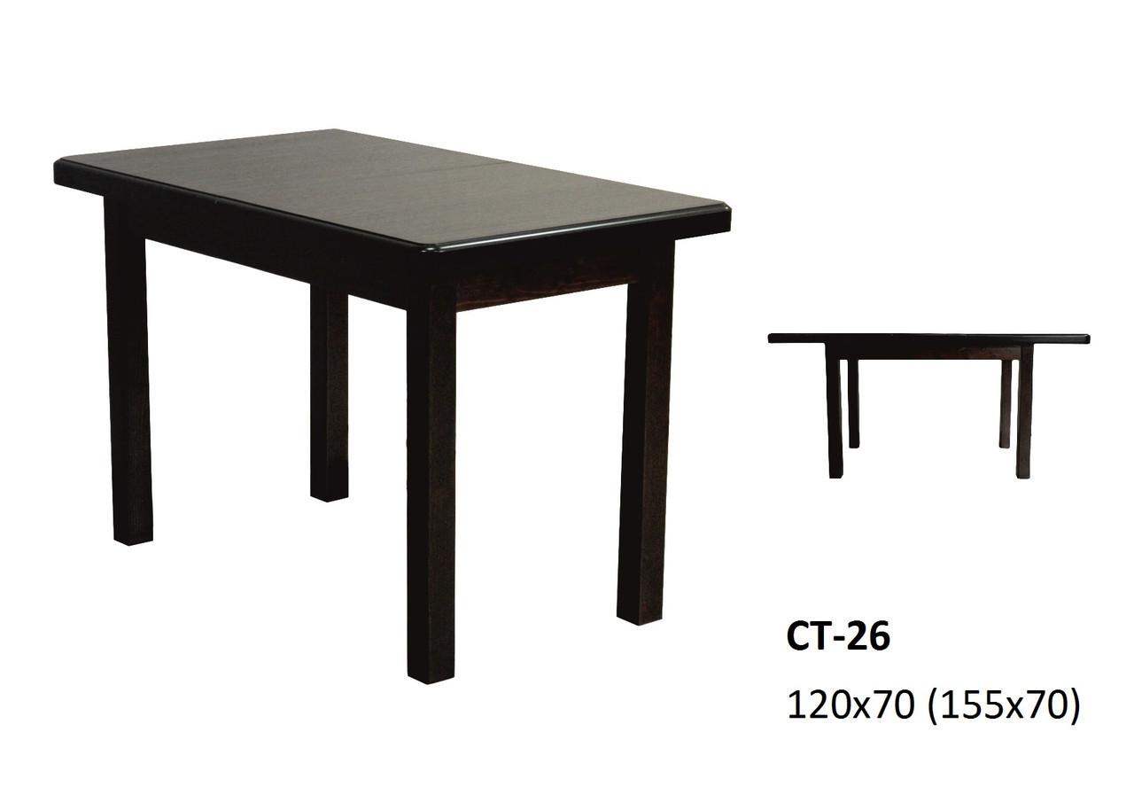 Стол обеденный СТ-26 Скиф