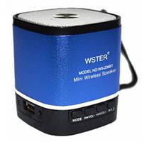 Портативная bluetooth колонка WS-236 BT