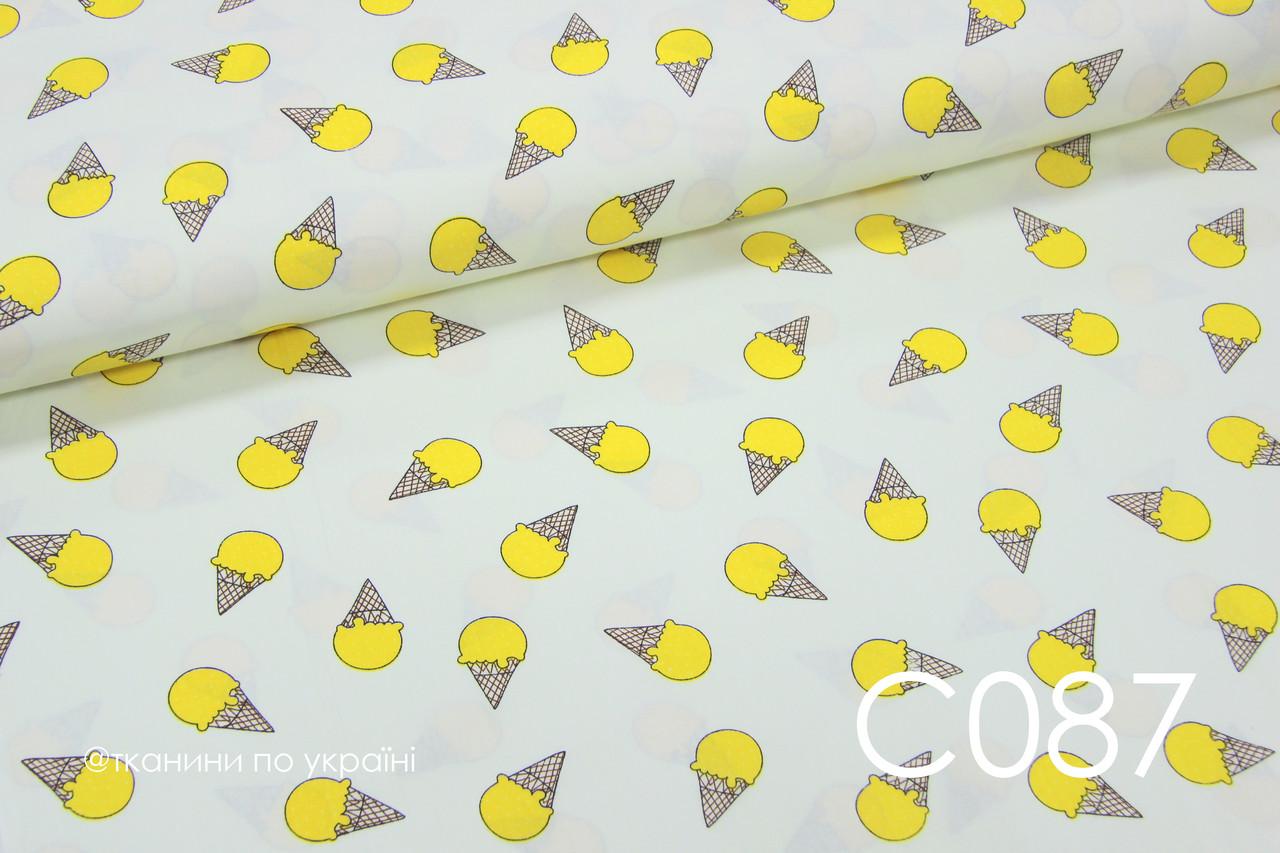 Ткань сатин Мороженное желтое
