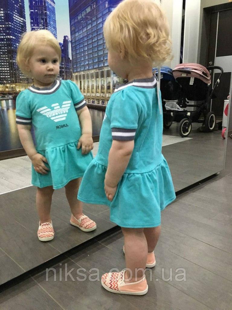 Платье с оборкой, разные цвета