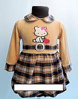 Детская одежда оптом Платье велюр для девочек оптом р.3-4-5лет