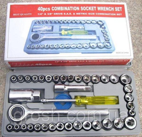 """Набор торцевых ключей, Socket Set, комбинация 40 шт (1/4 """"и 3/8"""")"""