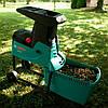 Измельчитель садовый электрический BOSCH AXT 25D