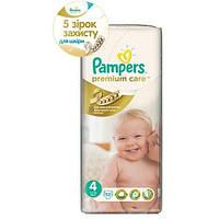 Подгузники Pampers Premium Care maxi 4 (7-14 кг) 52 шт. памперс f7a45361722