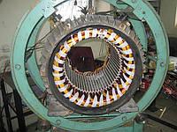 Замена обмотки статора электродвигателя