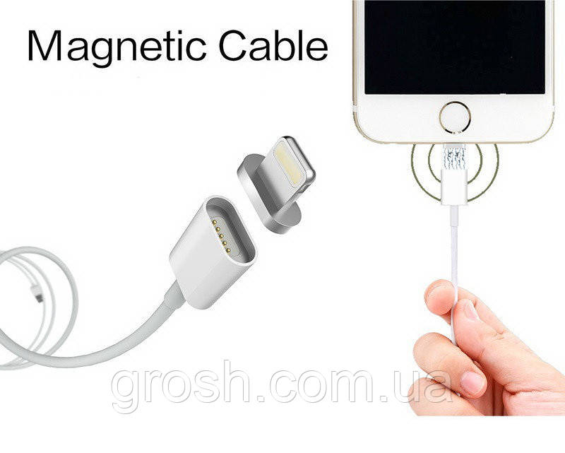 Магнитный кабель для iPhone - Magnetic Cable ART-042