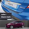 Ford Fiesta 3/5dr 2008-2015 пластиковая накладка заднего бампера