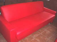 Мягкая мебель, перетяжка